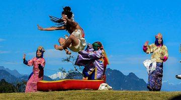 Druk Wangyel  Tshechu (Festival)